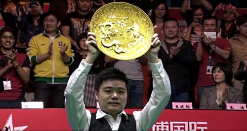 Ding China Open
